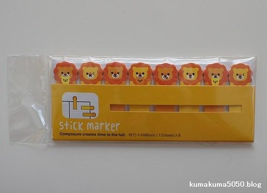 stick marker lion_1