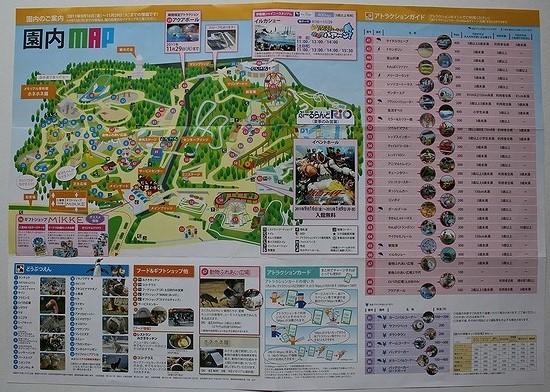 みさき公園_3