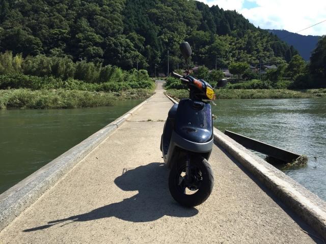 程原橋 3