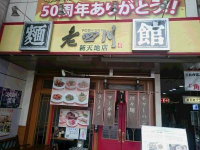 老四川001