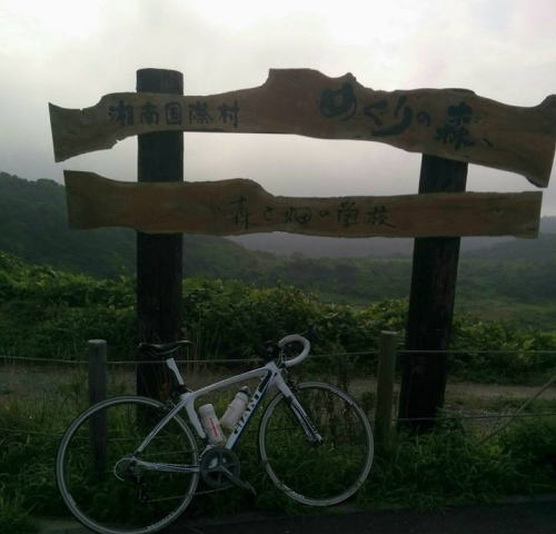 20150906_shonan_k_mura_2
