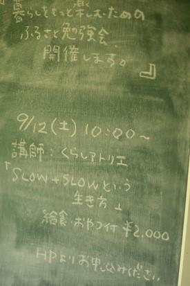 15-8-25-2.jpg