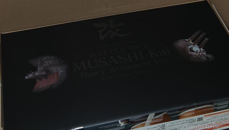 musasi-3.jpg