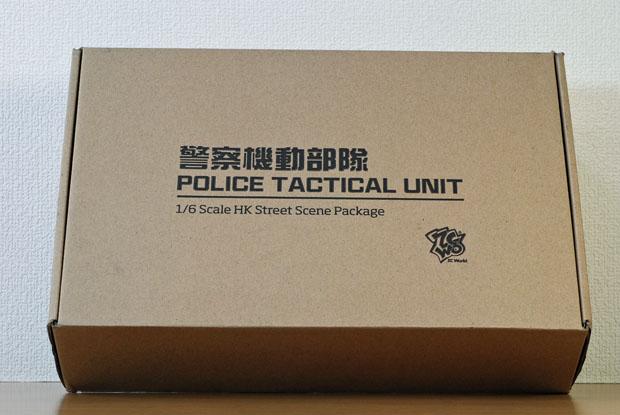HK Streeet Scene Package01