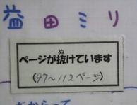 KC4H01340001.jpg