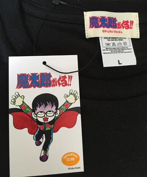 魔太シャツの札