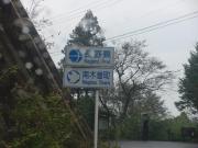 2013110317.jpg