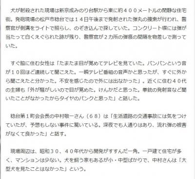 記事1-3