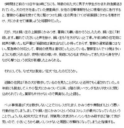 記事4-2