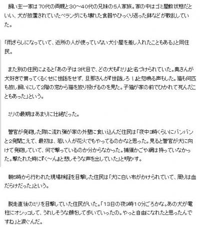 記事4-3