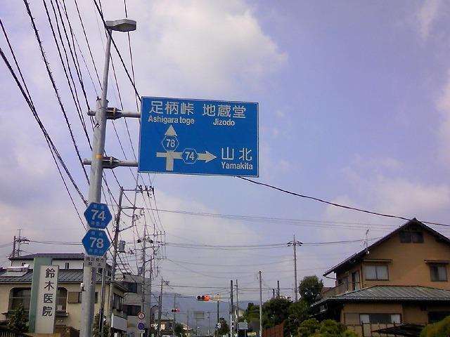 TS3J1109.jpg