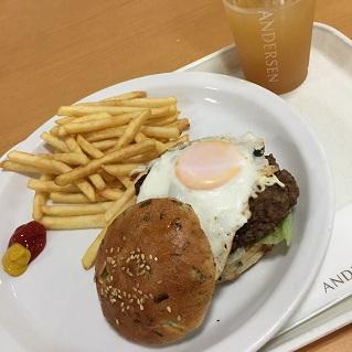 広島菜バンズの和牛バーガー