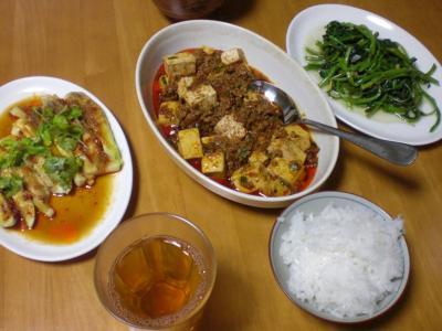 麻婆豆腐他