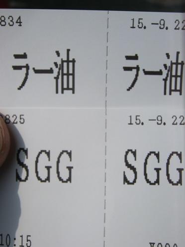 9-22 003
