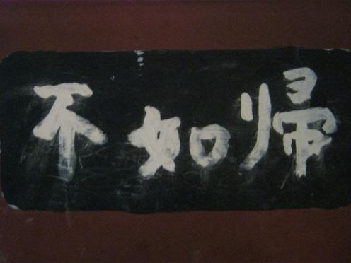 10-11 002