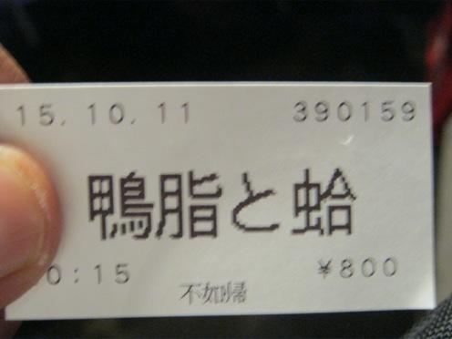 10-11 003