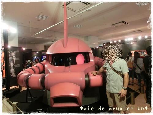 20150814blog8.jpg