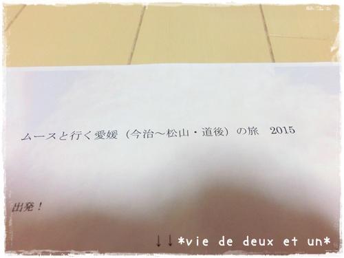 20150821blog32.jpg