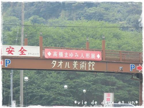 20150821blog33.jpg