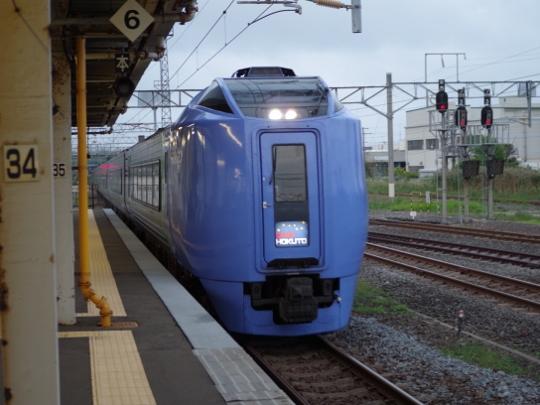 IMGP9921 (540x405)