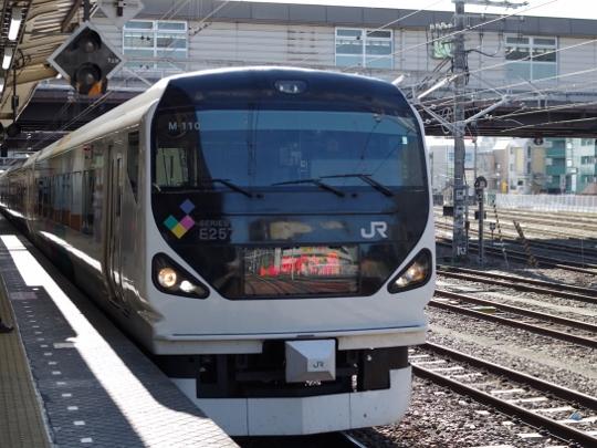 IMGP9992 (540x405)