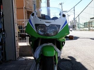 ZXR250071.jpg