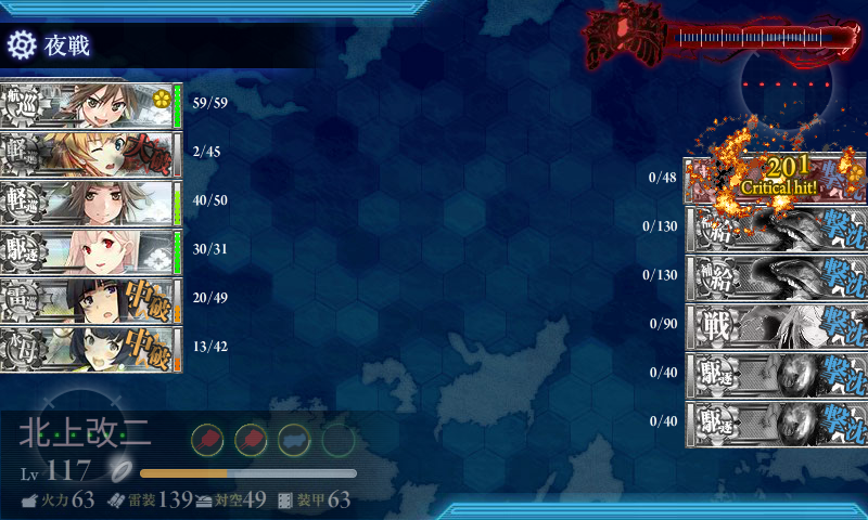 KanColle-150910-23422490.png