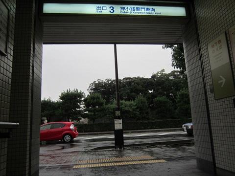 339-7.jpg