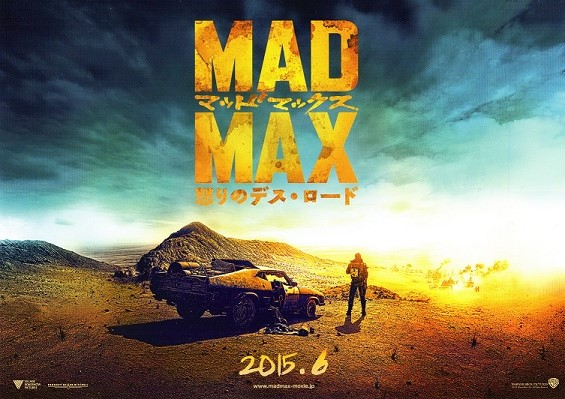 mad max4
