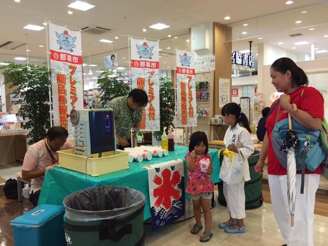 okinawa shorinryu karate kyudokan 20150801001