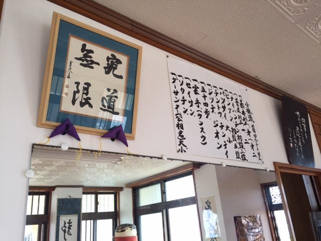 okinawa shorinryu karate kyudokan 20150802001