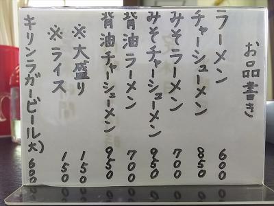 DSC_0435_R.jpg