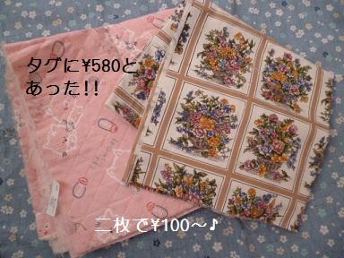 P1080269.jpg