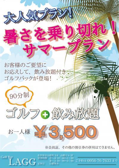 15-8譛・convert_20150916220546