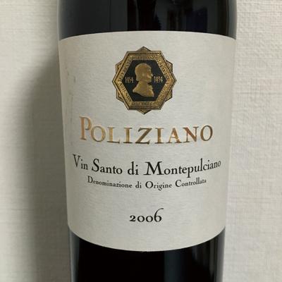 vin_santo_poliziano_2006_2