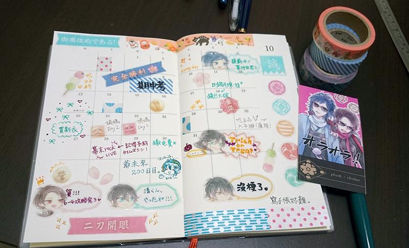 15-10-18-02-22-49-505_photo.jpg