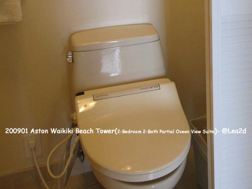 2009年1月 Aston Waikiki Beach Tower ※ウォシュレットなし