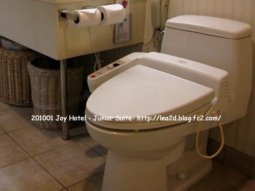 2010年1月 Joy Hotel - Junior Suite ※ウォシュレットあり