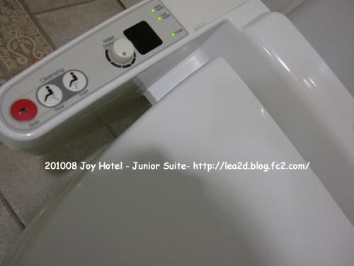 2010年8月 Joy Hotel - Junior Suite ※ウォシュレットあり