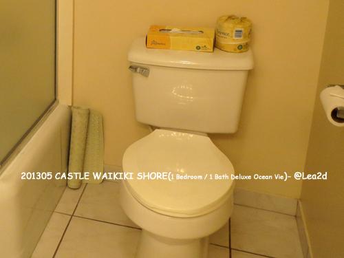 2013年5月CASTLE WAIKIKI SHORE  ※ウォシュレットなし