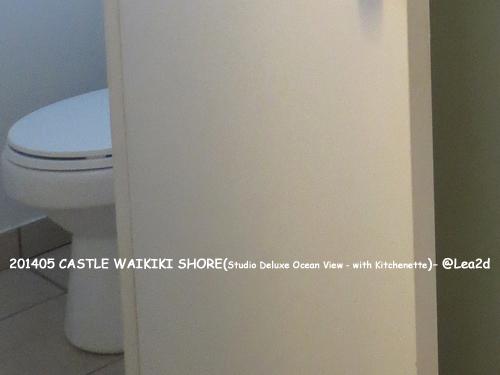 2014年5月 CASTLE WAIKIKI SHORE ※ウォシュレットなし