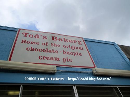 2015年5月 Ted's Bakery(テッズベーカリー)