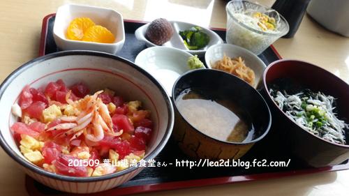 2015年9月 葉山港湾食堂さんで食べる