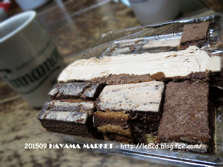 葉山の朝市 HAYAMA MARKET(ハヤママーケット) ラ・マレード・チャヤさんのケーキの切り落とし ¥100