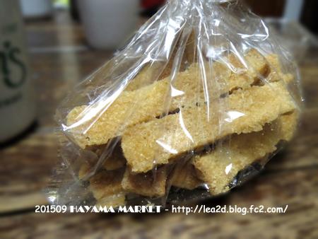 葉山の朝市 HAYAMA MARKET(ハヤママーケット) ブレドールさんの「さとうきびラスク」 ¥180
