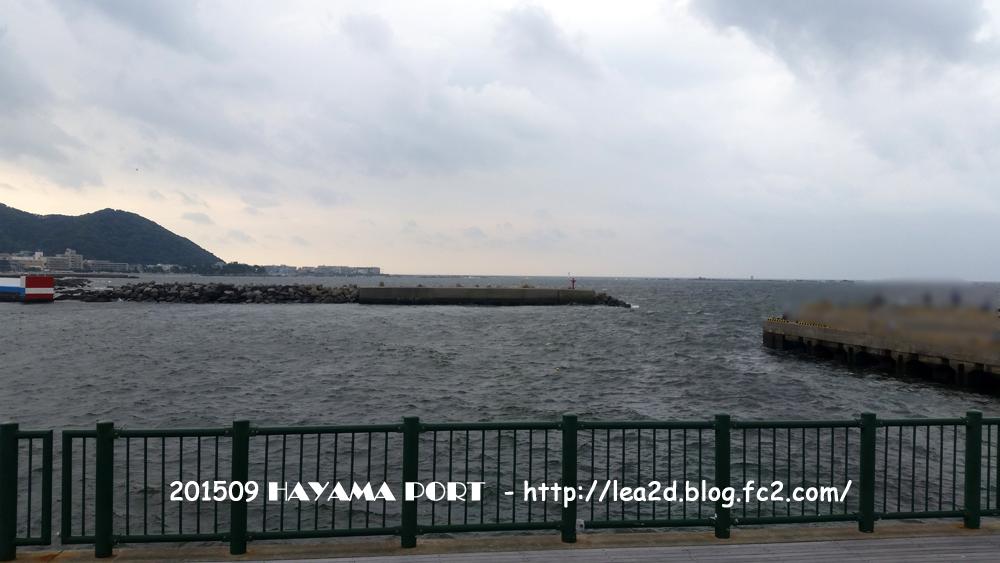 2015年9月 葉山港(HAYAMA PORT)