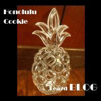 ハワイのクッキー屋さん「Honolulu Cookie(ホノルルクッキー)」で買った物