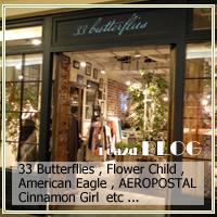 ハワイで買い物 Cinnamon Girl(シナモンガール)、Flower Child(フラワーチャイルド)、33 Butterflies (33 バタフライズ) etc