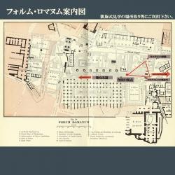ローマ軍の物語17 凱旋式 地図