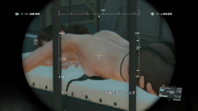 METAL GEAR SOLID V_ THE PHANTOM PAIN_20150902232233